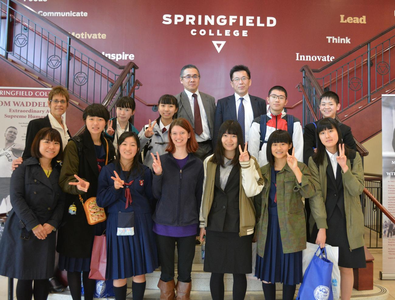 Visitors from Takikawa visit the Springfield College campus.
