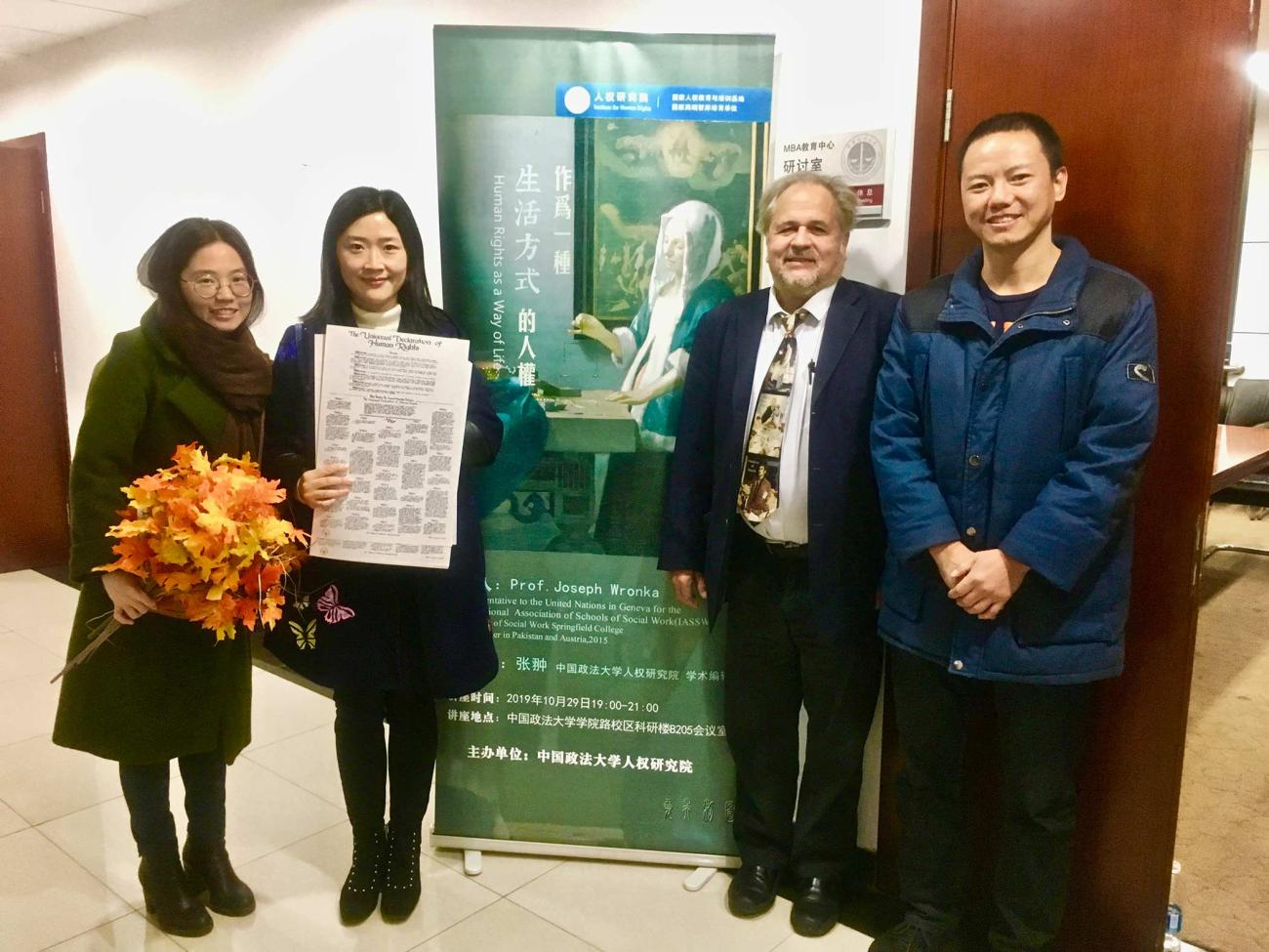 Springfield College Professor of Social Work Dr. Joseph Wronka recently presented a keynote address and lecture at the Chinese University of Political Science and Law in China.