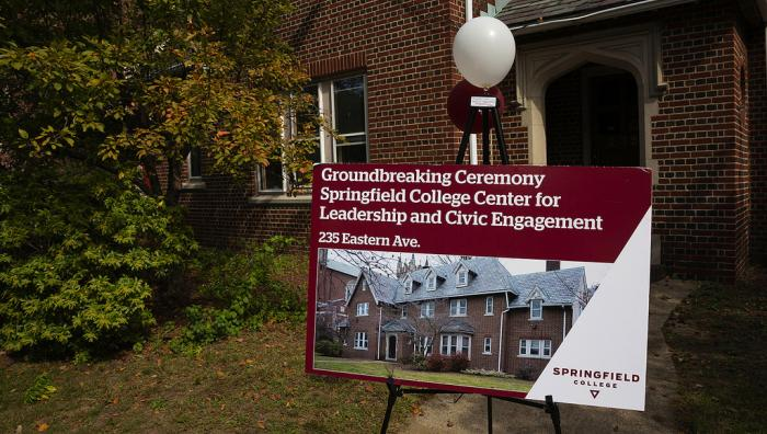 Center for Leadership and Civic Engagement groundbreaking signage promoting the event